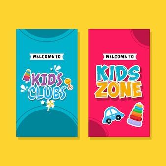 Zona infantil, modelo de design de quarto infantil.