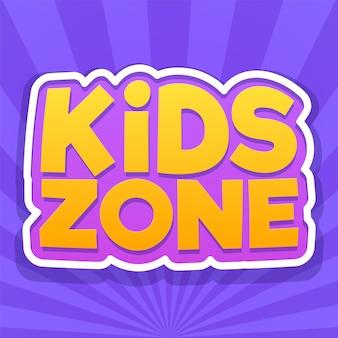 Zona infantil. sala de jogos colorida, parque de jogos ou logotipo da área de jogo. parque infantil para crianças, emblema ou autocolante roxo com texto amarelo. fundo brilhante do vetor