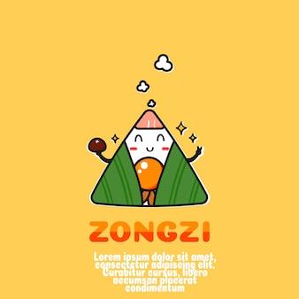 Zongzi bonito