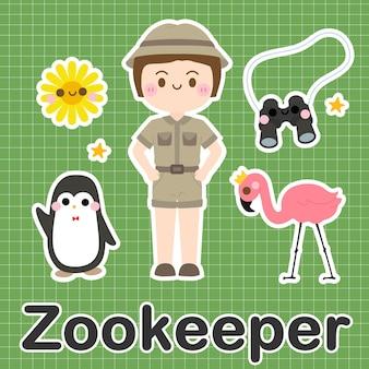Zookeeper - conjunto de personagem de desenho animado bonito de ocupação kawaii