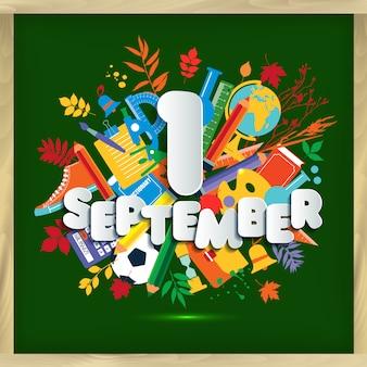 1 settembre giornata della conoscenza. illustrazione luminosa di vettore di istruzione.