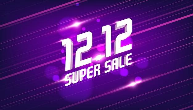 12.12 design di promozione del modello di banner di sconto di vendita super. 12.12 vendite super online.