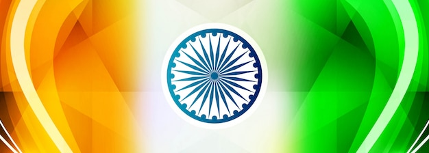 15 agosto bandiera dell'indipendenza indiana