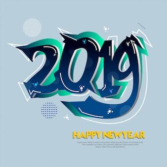 2018 anno nuovo sfondo