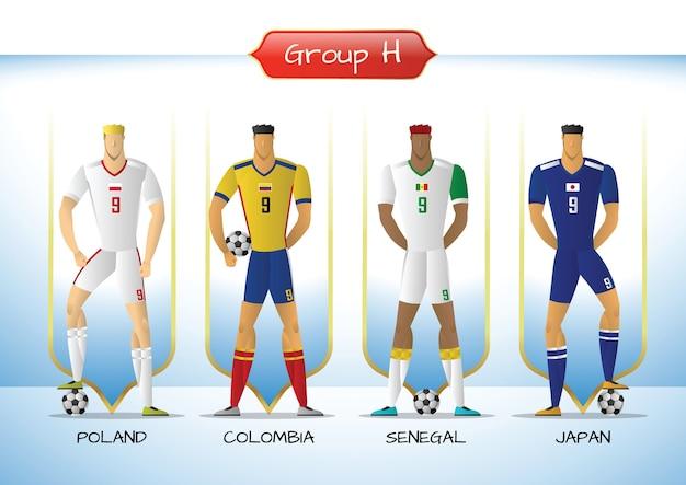 2018 gruppo di uniformi della squadra di calcio o di calcio h