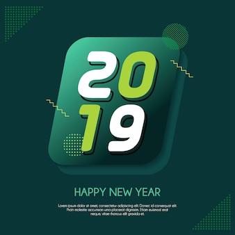 2018 nuovo anno sfondo verde