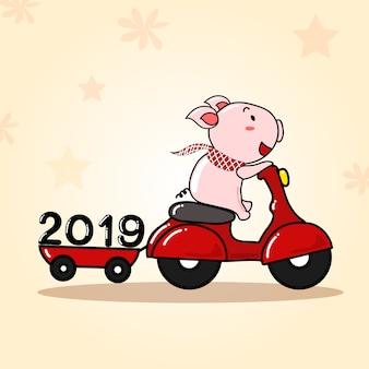 2019 banner di felice anno nuovo