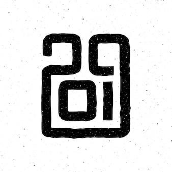 2019 biglietto di auguri di felice anno nuovo cinese. mano moderna lettering design del testo.