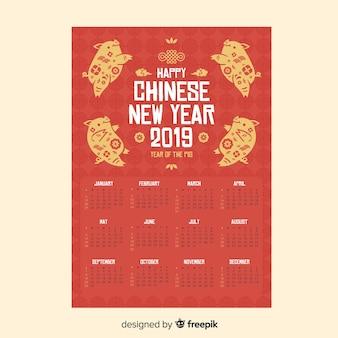 2019 capodanno cinese