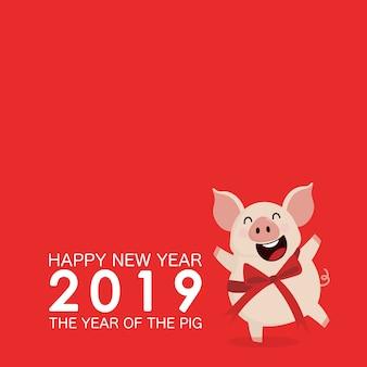 2019 cartolina d'auguri di felice anno nuovo. maiale carino