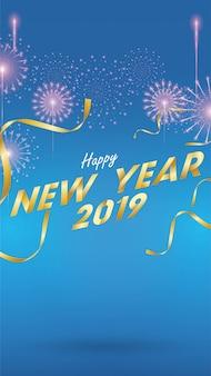 2019 felice anno nuovo sfondo per volantini stagionali