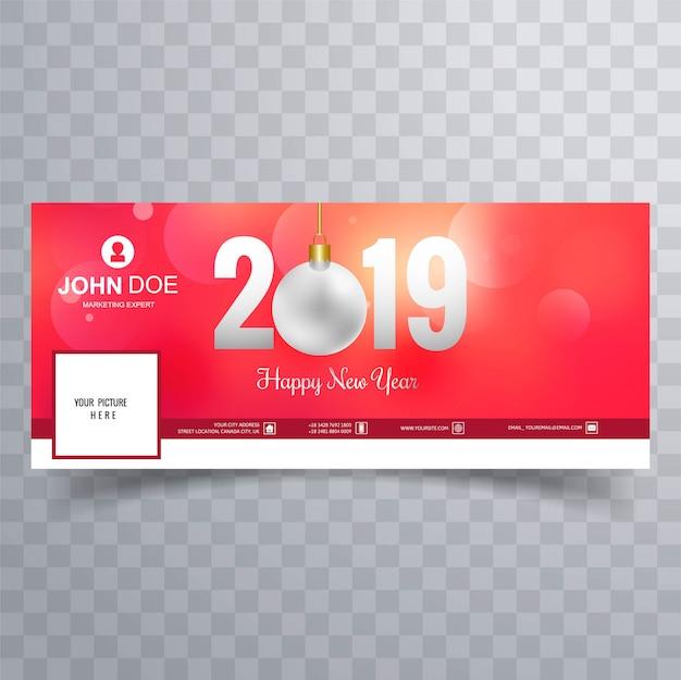 2019 nuovo anno di facebook copertina banner modello di progettazione
