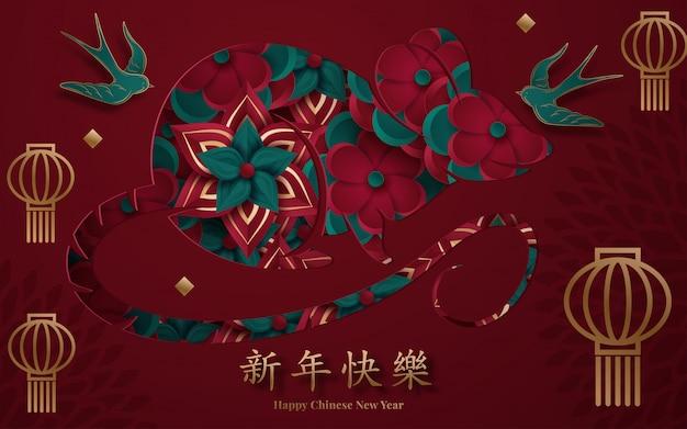 2020 anno nuovo cinese taglio della carta anno del ratto