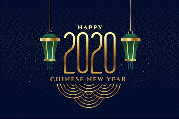 2020 auguri di capodanno cinese