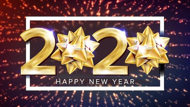 2020 elegante poster per le vacanze di felice anno nuovo