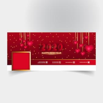 2020 felice anno nuovo copertina facebook