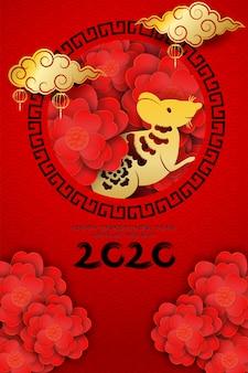 2020 happy chinese new year design con fiori e ratto