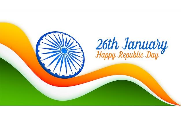26 gennaio design della bandiera indiana per la festa della repubblica