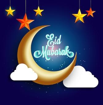 3d dorata mezzaluna dorata con nuvole bianche e stelle per eid mubarak.