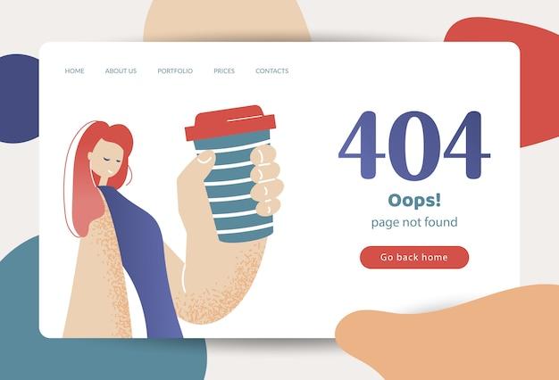 404 modello di pagina di errore
