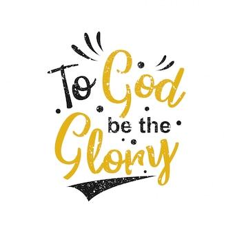 A dio sia la gloria. tipografia scritta