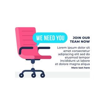 Abbiamo bisogno di te sfondo poster assunzioni e assunzioni aziendali