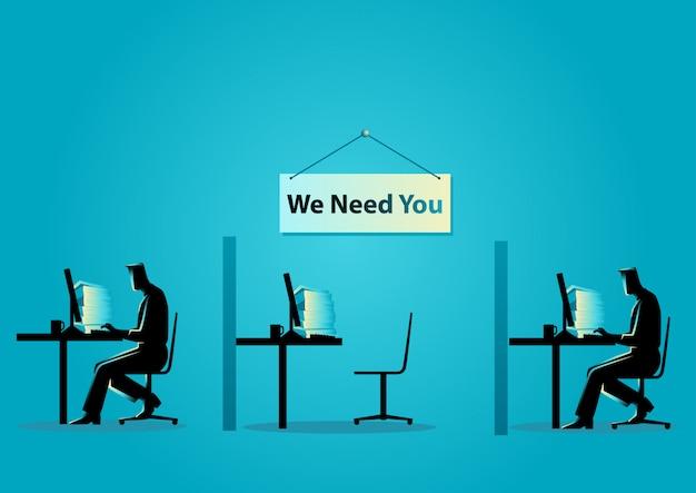 Abbiamo bisogno di te