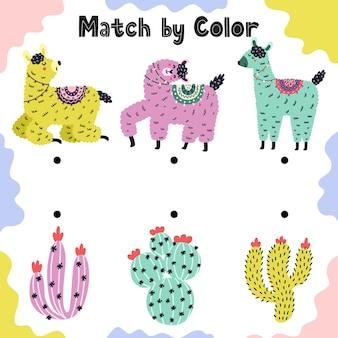 Abbina i lama ai cactus in base al colore. gioco educativo di attività di smistamento per i più piccoli. foglio di lavoro comparativo prescolare per bambini. illustrazione