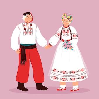 Abiti tradizionali balcanici con uomo e donna