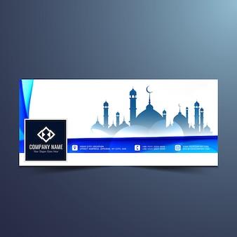 Abstract design timeline islamico facebook