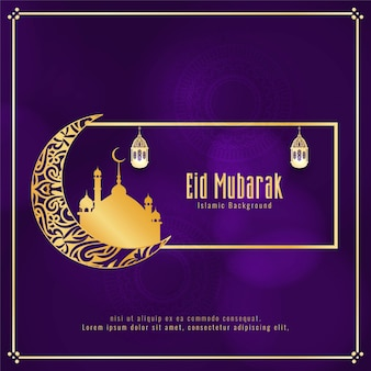 Abstract eid mubarak islamic violet