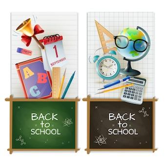 Accessori per l'aula di scuola 2 banner verticali