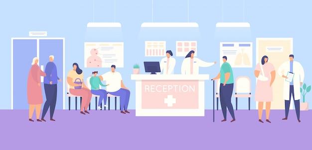 Accoglienza e pazienti della gente nell'illustrazione dell'ospedale o della clinica medica.