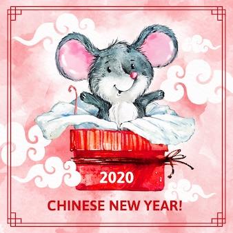 Acquerello capodanno cinese