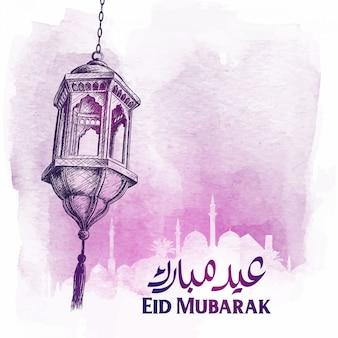 Acquerello di lanterna araba di eid mubarak