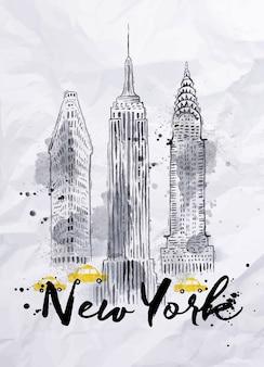 Acquerello di new york