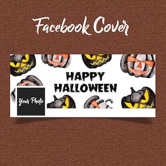 Acquerello halloween copertina facebook