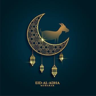 Adorabile saluto dello sfondo del festival di eid al adha