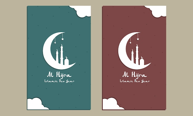 Al hijra islamic new year greeting card