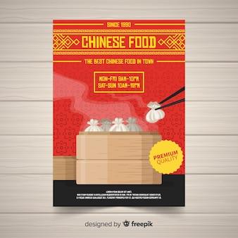 Aletta di filatoio cinese semplice dell'alimento