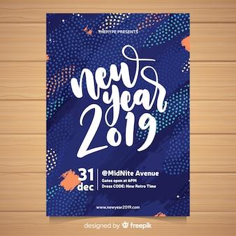 Aletta di filatoio del partito del nuovo anno dell'acquerello 2019