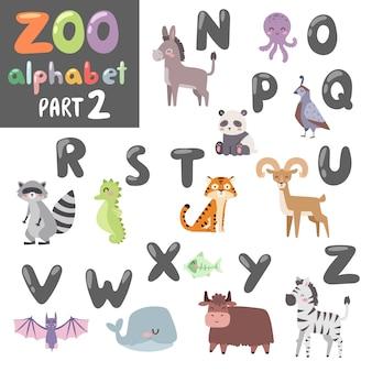 Alfabeto di carattere di animali alfabeto simboli e animali della fauna selvatica