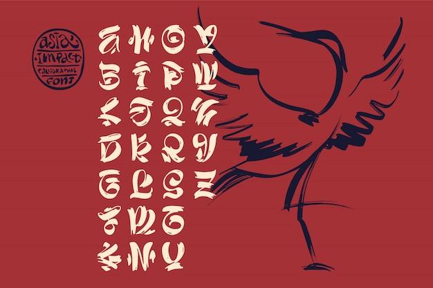 Alfabeto inglese di geroglifici di stile orientale con l'uccello della gru