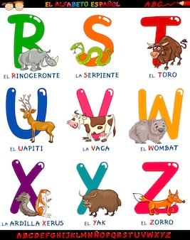 Alfabeto spagnolo di cartone animato con animali