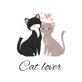 Amante dei gatti lettering illustrazione, simpatici gatti felici seduti insieme a cuori amorevoli rosa, animali domestici in appuntamenti romantici