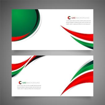Ambiti di provenienza di concetto di colore della bandiera degli emirati arabi uniti