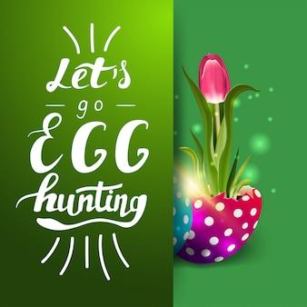 Andiamo a caccia alle uova, modello di carta quadrato con scritte