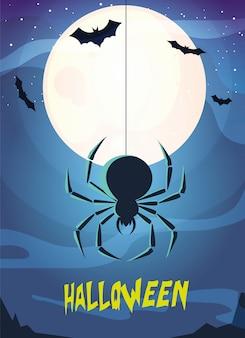 Animale ragno raccapricciante su halloween