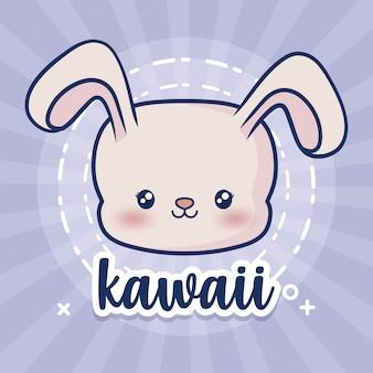 Animali kawaii