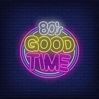Anni ottanta buon tempo scritte al neon